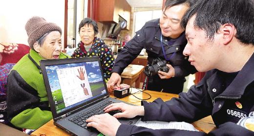 上海公安局向70岁以上老人提供上门补办身份证服务