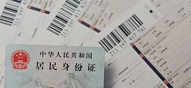 人口登记是派出所登记嘛_流动人口登记凭证