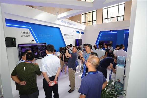 2018全国检察机关科技装备展在京开幕