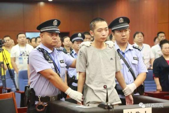 """米脂""""4·27""""故意杀人案被告人一审被判死刑"""